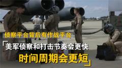 """北约三国军机抵近俄领空侦察 专家:美国在向北约证明""""他还是老大"""""""