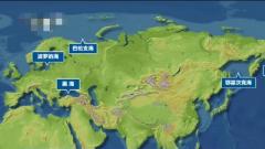 专家解读北约军机集中在哪些区域对俄抵近侦察?