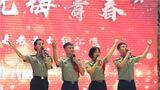 男女声四重唱《北疆有我》