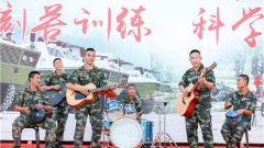 文化活动嗨翻天 灿烂阳光满军营
