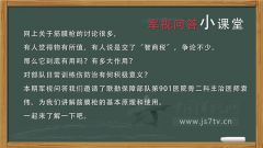 """【軍視問答】如何正確使用""""黑科技""""筋膜槍? 專家來解答"""