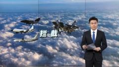俄羅斯戰機攔截挪威和美國偵察機