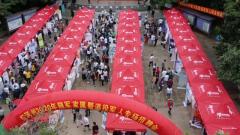 云南蒙自舉辦2020年隨軍家屬暨退役軍人專場招聘會