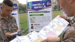 江西省首届网络安全宣传周进军营活动在南昌启动