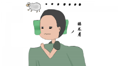 漫畫丨新兵莫慌張,班長也緊張!