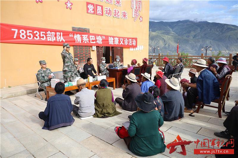 義診負責人同藏族同胞交流