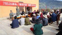 守護健康 巴塘大站醫療小分隊深入藏鄉義務巡診