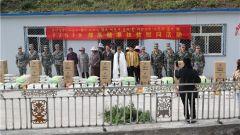 雪山下的濃濃魚水情 西藏昌都軍分區77570部隊開展扶貧幫困活動