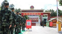 武警曲靖支隊:全方位健康體檢 暖心舉措服務新兵