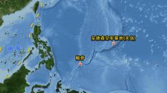 美軍為何看中帕勞? 曹衛東:可把控太平洋到東南亞的關口要道