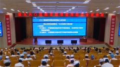 第九六〇医院组织开展首届军营网络安全宣传系列活动