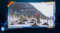李狄三身患高原病拒打药物 藏北高原倒下了63名指战员