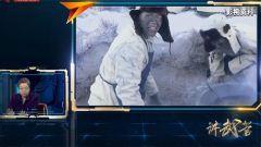 锅灰抹眼自制土墨镜 炊事班的土方法解决了高原行军雪盲问题