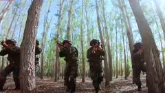"""山地丛林对抗演练 武警特战队员让""""犯罪分子""""无处遁形"""