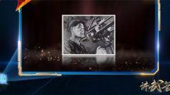 """全军大比武:30发炮弹命中11发 鲍寿根获得""""空中神炮手""""称号"""