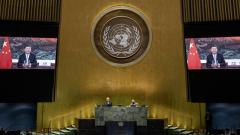 """联合国""""云聚首"""",习主席这些论述带给世界重要启示"""