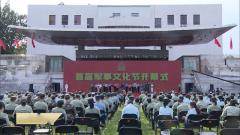 国防大学军事文化学院举办首届军事文化节