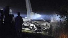 烏克蘭軍機墜毀25人遇難 違規飛行調查開啟