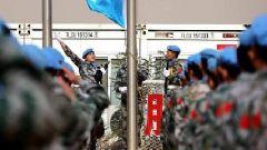 支持聯合國事業 維護和平與穩定