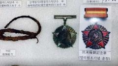 【第七批在韓中國人民志愿軍烈士遺骸今天回國】 烈士遺物中發現三枚印章