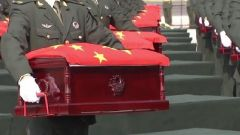 【第七批在韓中國人民志愿軍烈士遺骸安葬】時隔數十載 迎接戰友回家