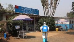 刚果(金)维和医疗分队:坚守战位 站好最后一班岗