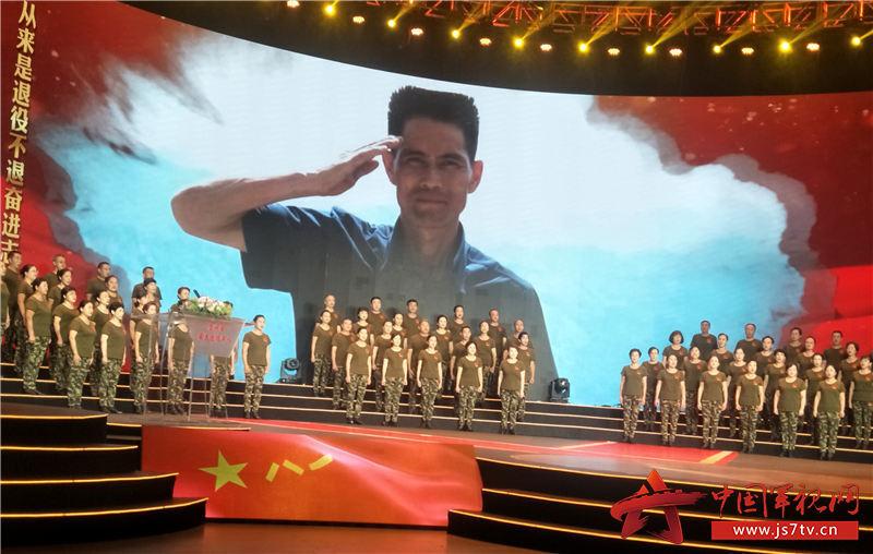 2019年,田发兴被表彰为贵州省最美退役军人