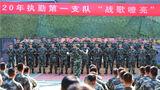 第一支参赛队伍演唱《强军战歌》《中国军魂》