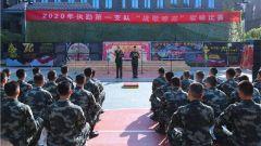 戰歌嘹亮 不辱使命!武警北京總隊執勤第一支隊舉辦歌詠比賽