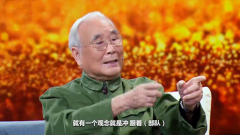 【英雄壯歌】老兵滿?。鹤呦聭饒?用筆寫下《奇襲》還原武陵橋之戰