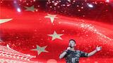 独唱《我爱你中国》