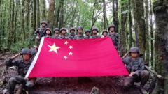 【祖国 我在战位守护您】西藏墨脱:用生命守护领土 用忠诚履行使命