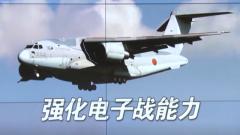 【日本強化電子戰能力】 航空自衛隊RC-2電子偵察機正式服役