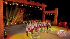 歌曲《幸福中國》:旋律動人 感受幸福和美好