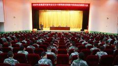 陸軍第76集團軍組織新畢業生長干部崗前任職集訓