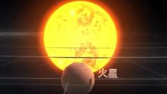 """""""天問一號""""火星探測器完成深空機動"""