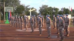 """63名维和官兵获联合国""""和平荣誉勋章"""""""