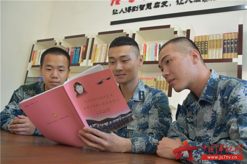 學習杜鳳瑞故事集