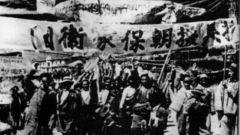 紀念抗美援朝70周年丨老戰士周文:為了不再做亡國奴,我上了前線