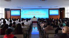 筑牢國防基石 培塑時代擔當: 重慶市大渡口區開展全民國防教育活動