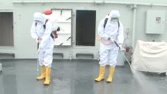 【萬里海疆行】國家海上核生化應急救援隊進行陸上應急拉動演練