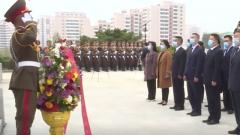 紀念中國人民志愿軍抗美援朝出國作戰70周年 向中朝友誼塔敬獻花籃儀式舉行