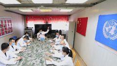 中國第24批赴剛果(金)維和醫療分隊持續奮戰救助一線