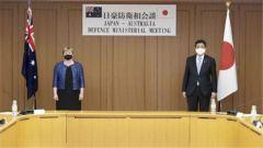 """日本要向澳大利亞提供""""武器等防護"""" 蘇曉暉:正在悄悄解禁集體自衛權"""