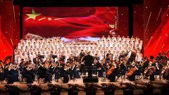 歌聲中的歷史——鄭律成作品音樂會在延邊大學舉行