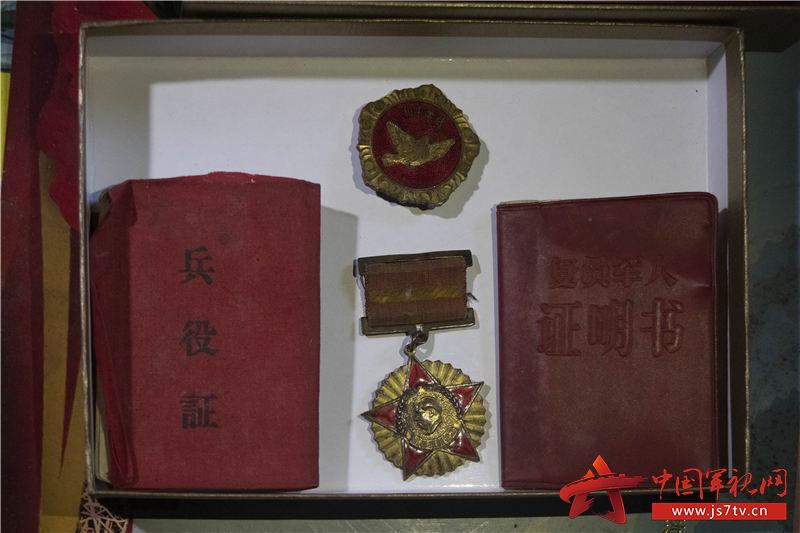 楊詳茍老兵參軍時期的兵役證與獲得的獎章。