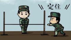 """漫说军营,兵哥哥的那些""""多功能神器"""""""