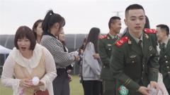 20對青年牽手成功!云南蒙自舉辦軍地青年聯誼活動
