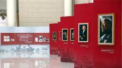 """""""致敬最可愛的人""""志愿軍老戰士主題影像展在京開展"""