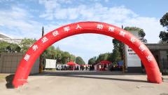 湖北武漢:專場招聘會為退役軍人搭建就業創業平臺